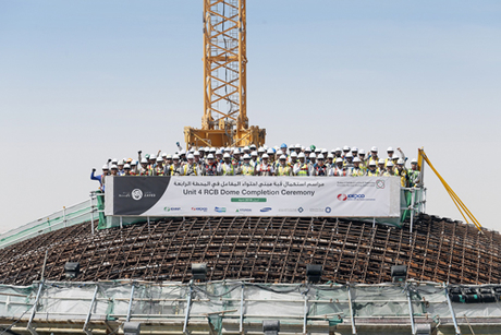 UAE's Barakah Nuclear Energy Plant records main construction milestone