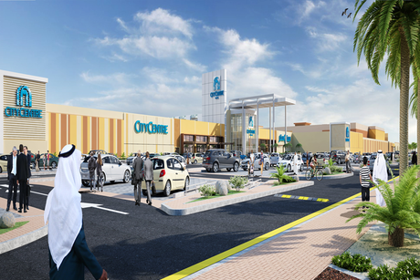 Majid Al Futtaim eyes $163m Ajman mall expansion