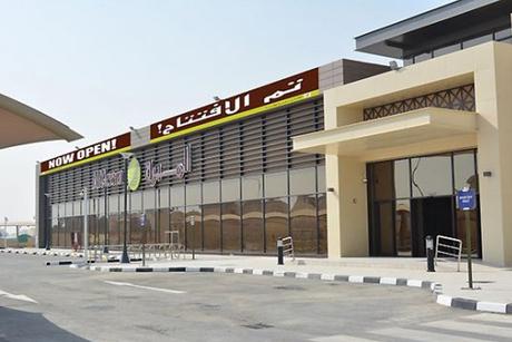 Qatar's third AlMeera store in expansion plan