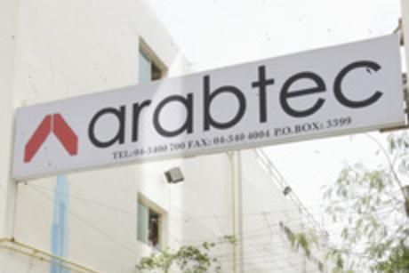 Arabtec chairman eyes cost-saving job cuts in 2016