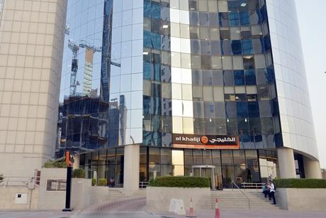 Contract financing awarded to Al Wakrah Stadium JV