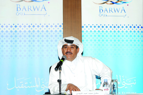 Barwa Real Estate to invest $4.1bn in new projects