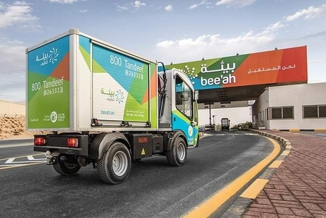 UAE: Bee'ah launches  recycling programme