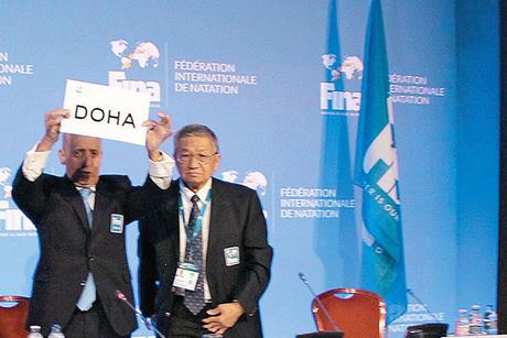 Doha wins bid to host 2023 FINA Championships