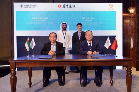 Chinese companies to invest $1bn in Abu Dhabi free zone