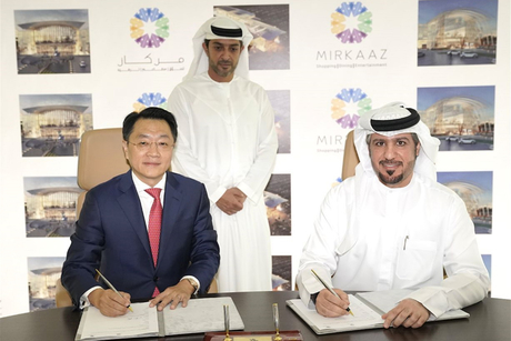CSCEC appointed main contractor for $136m Ajman mall project