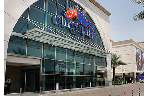 UAE's Majid Al Futtaim inks $282m Egypt mall loan