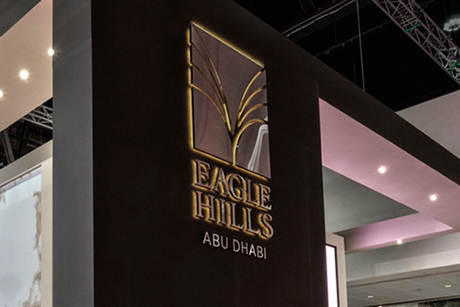 UAE's Eagle Hills unveils new project in Jordan