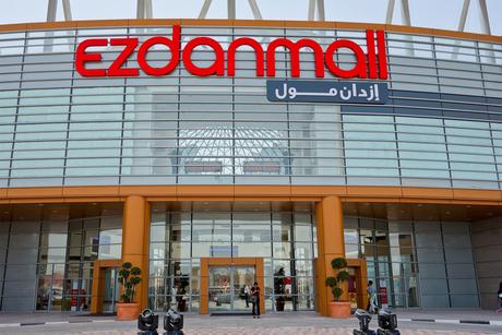 Qatar: Al Wakrah's Ezdan Mall to open by year-end