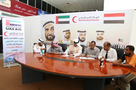 ERC to build, equip recreational park in Yemen