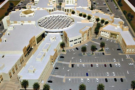 Al Wukair's Ezdan Mall partly opens to the public