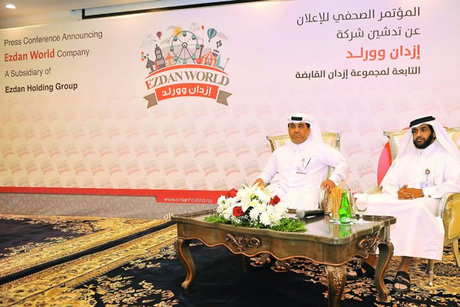 Ezdan Group launches new tourist-centred company