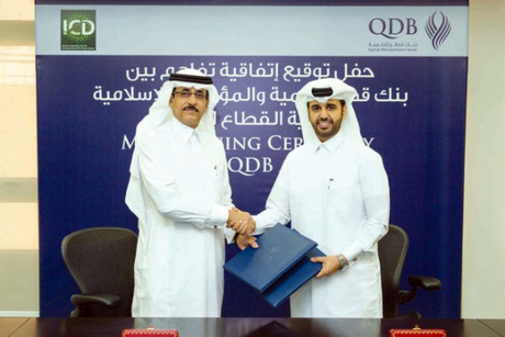 QDB signs MoU with ICD to boost SMEs in Qatar