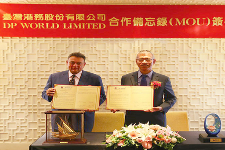 DP World in MoU to develop Kaohsiung Port, Taiwan