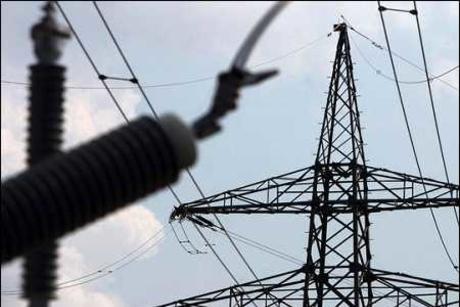Iraq obtains $195m Japan loan to fix power plant