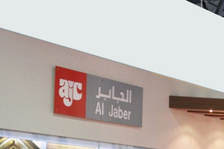UAE's Al Jaber to raise $1.6bn from asset sale