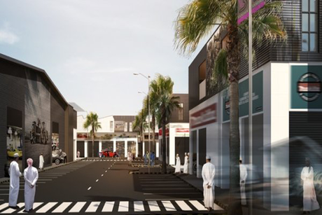 Oman's integrated industries city to open in 2018
