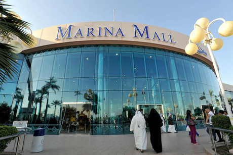 Abu Dhabi: Marina Mall announces $817m expansion