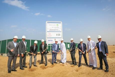 KAEC, Metito break ground on $59m desalination plant in Saudi