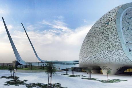 Qatar: QFIS nominated for international award