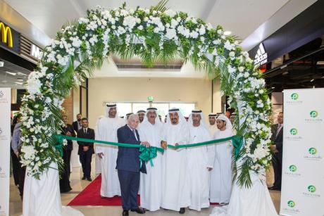 Nakheel unveils new retail project in Dubai