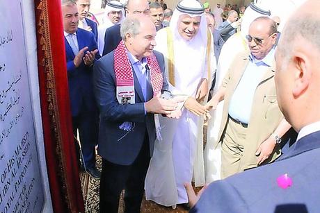 Solar plant launched in Jordan by Nebras Power
