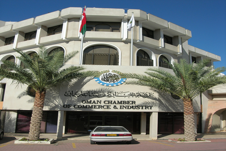Oman chamber of commerce to have new headquarters