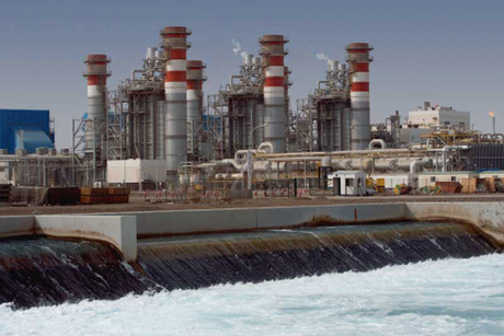 Kuwait ministry signs $141m contracts to upgrade two power plants