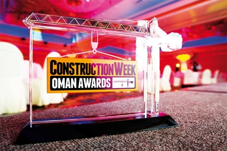 CW Oman Awards 2018: Nominations deadline closing in