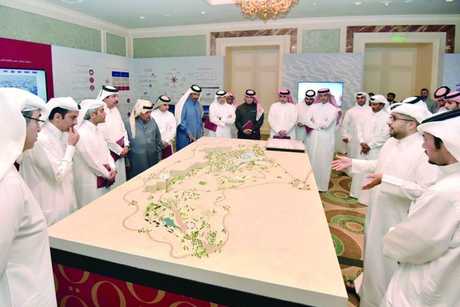 Qatar: Business gathers to discuss investment