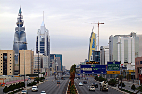 Saudi launches austerity plan with 5% spending cut