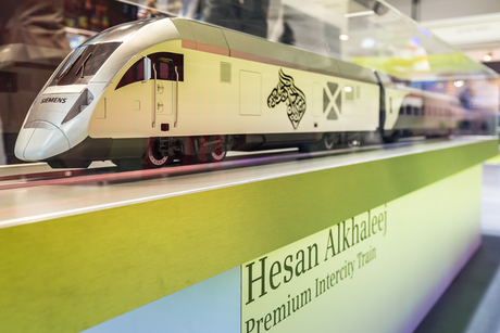 Siemens unveils new train concept for the GCC