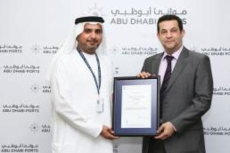 Kizad awarded ISO 9001:2015 quality certification