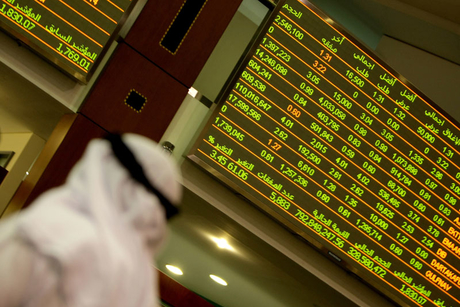 Qatar to list two ETFs within two months