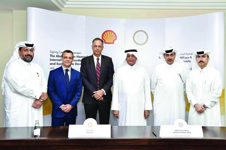 Qatar Shell signs sustainable energy deal