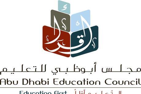 10 ADEC schools get Estidama 3 Pearl Rating