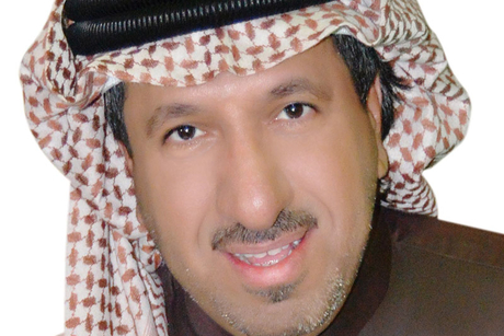 Union Properties establishes FM presence in KSA