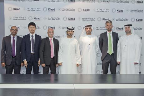 Al Gharbia Pipe Company invests $299m in KIZAD
