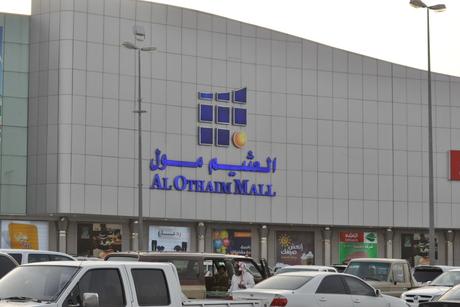 Saudi: $267m sukuk for Othaim Malls' expansion