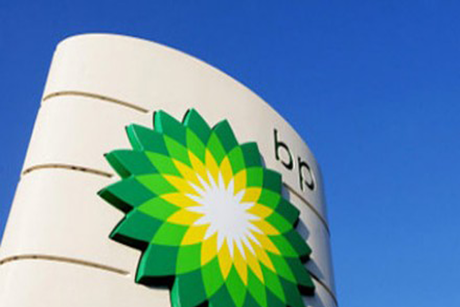 BP signs deal with Oman firm to build acid project