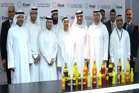Kizad to get a new F&B production plant