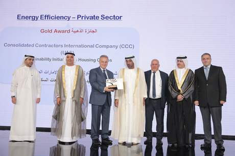 Dubai's Council of Energy awards Gold Award to CCC