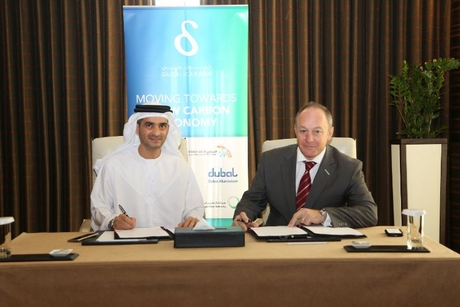 Consultancy to become Dubai Carbon Ambassador