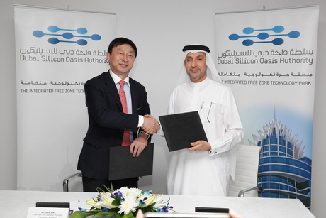 DSO to host $29.9mn manufacturing facility