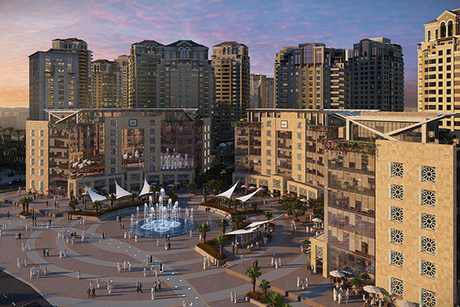 Video: All you need to know about Emaar Square