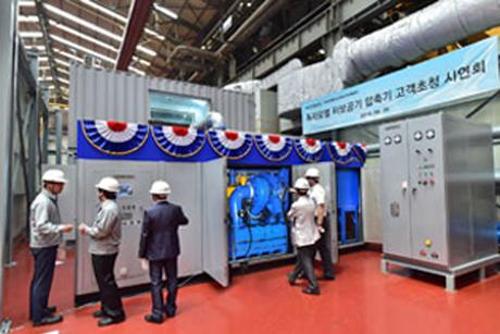 Hyundai Heavy unveils 2,500hp air compressor