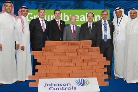 Work starts on Johnson Controls' KAEC plant