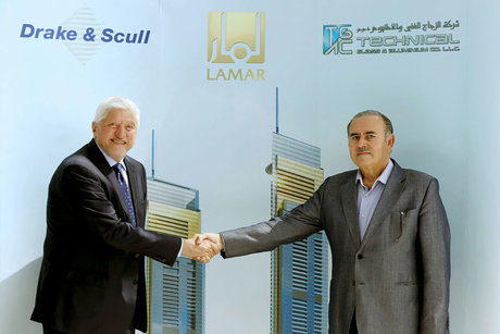 Facade contract awarded on Jeddah's Lamar Towers