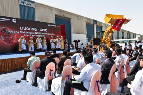 In pictures: LiuGong GCIC training centre opening