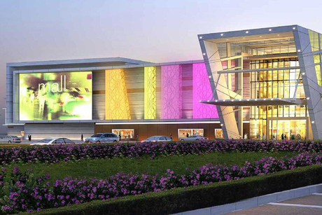 Mall of Qatar size equals 50 FIFA football fields